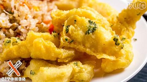 小紅廚房/KitchenX/台北/早午餐/早餐