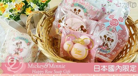 日本/迪士尼/Disney/米奇/米妮/香皂禮盒/香皂/禮盒/洗手乳/清潔/造型