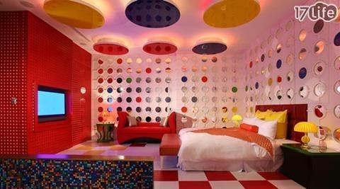慾望精緻汽車旅館-一泊一食不分平假日雙人住宿專案