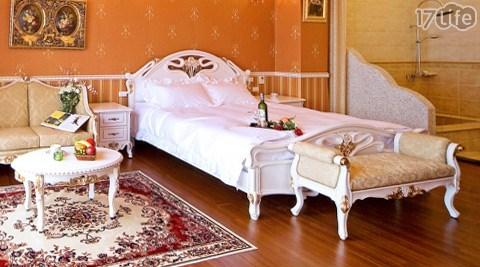 清境佛羅倫斯山莊-君士坦丁堡-一泊二食渡假趣專案