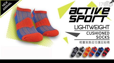 貝柔-機能輕量萊卡氣墊足弓護足襪
