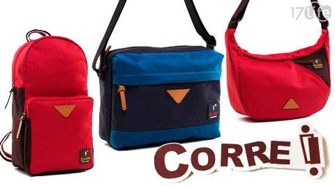 平均每個最低只要749元起(含運)即可購得【CORRE】專櫃台灣製輕巧款尼龍斜後背包1個/2個/4個
