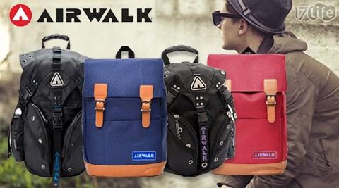 AIRWALK-大容量包包系列