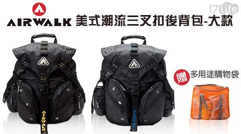 AIRWALK/美式/潮流/三叉扣/後背包/背包/後背包