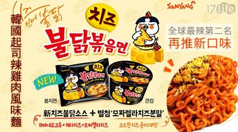 韓國起司辣雞肉風味麵