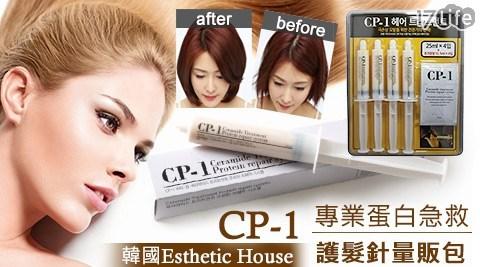 平均每組最低只要359元起(含運)即可購得【Esthetic House】韓國CP-1專業蛋白急救護髮針量販包(4+4)套組1組/2組/4組/8組/10組。