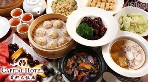 上海湯包/本幫紅燒肉/塔香茄腸煲/東洋魚炒飯/鳳梨苦瓜燉雞