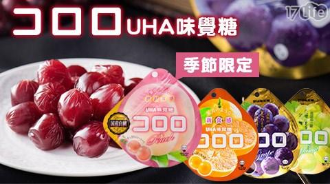 UHA/味覺/味覺糖/Kororo/果實軟糖/果汁軟糖/軟糖/糖/UHA味覺Kororo/100%果實軟糖/酷露露/果實軟糖/UHA/味覺/水蜜桃/ Kororo/軟糖