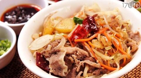 蒙古烤肉/大戈壁蒙古烤肉