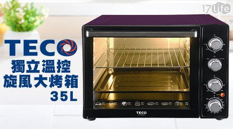 TECO東元-35L獨立溫控旋風大烤箱(XYFYB35六 福村 logo21)