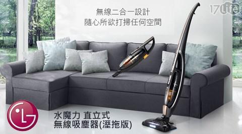 LG/吸塵器/無線/無線吸塵器