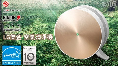 只要12,900元(含運)即可享有【LG樂金】原價17,880元韓國原裝進口空氣清淨機(圓鼓型) (PS-V329CS)(時尚銀)1入。