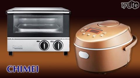 奇美-廚房家電系列
