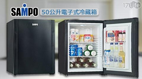 只要6,380元(含運)即可享有【SAMPO聲寶】原價7,990元50公升電子式冷藏箱(KR-UB50C)只要6,380元(含運)即可享有【SAMPO聲寶】原價7,990元50公升電子式冷藏箱(KR-UB50C)1台,購買享1年保固!