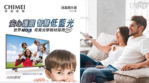 CHIMEI奇美/32吋/液晶顯示器/視訊盒/TL-32A300