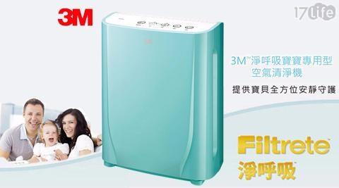 3M/除濕機/清淨機