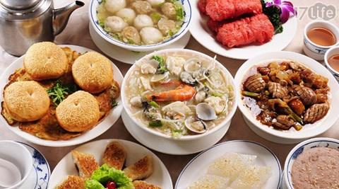 福州新利大雅/西門/台北/美食/中菜/福州菜