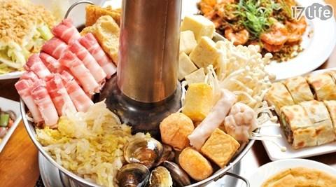 酸菜白肉鍋/美味搜查線