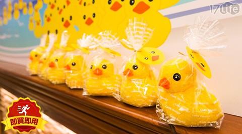 蛋糕/冰淇淋甜筒/可爱大头狗/毛巾玩偶兔/开运招财猫