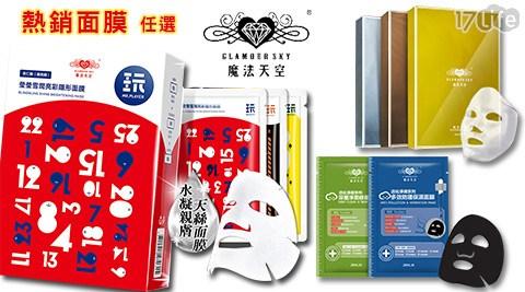 台灣製精梳棉混紡船型運動襪(S703)