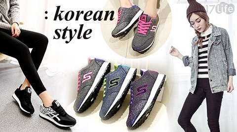 2016最新韓妞款運動鞋