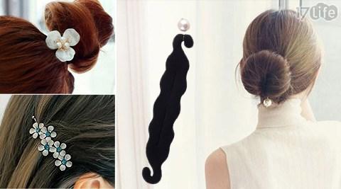 韓系氣質優雅髮飾/日系可愛丸子頭盤髮器