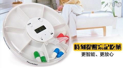 多功能吃藥提醒器