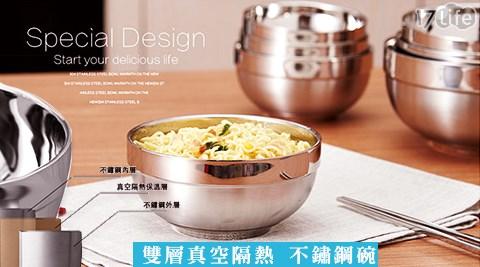韓式/雙層/304不鏽鋼隔熱碗/13cm /16cm/環保餐具/環保/304/隔熱碗/不銹鋼/碗