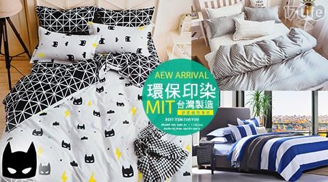 只要380元起即可享有【A-ONE】原價最高2,960元MIT100%柔梳棉床包/被套組:1組/2組,品項:單人床包枕套組/雙人床包枕套組/雙人被套/雙人床包被套組。
