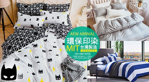 A-ONE/MIT/100%/柔梳棉/床包/被套組
