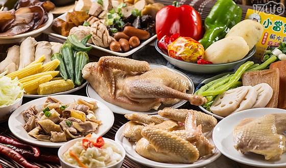 小當家健康鹹水雞/鹹水雞