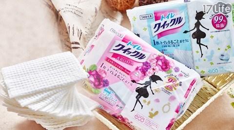 日本花王-可溶於水廁所馬桶快速99%除菌紙17life 現金 券巾1包(20枚/包)