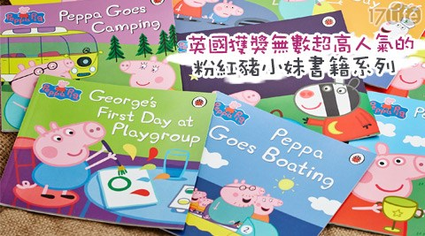 Peppa Pig/故事書/Bag Collection/粉紅豬小妹