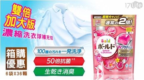 洗衣球/p&g/加大/濃縮/加倍/洗衣/球/日本