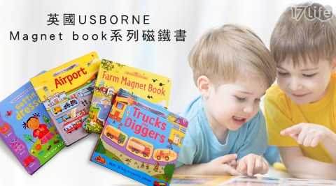 英國USBORNE-Magnet book系列磁鐵書