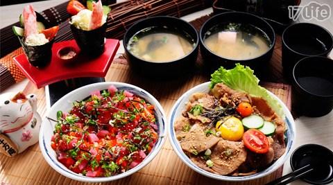 海食堂/日式/丼飯