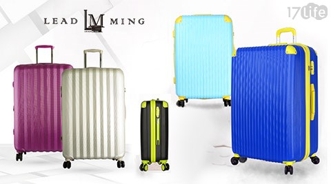 行李箱系列