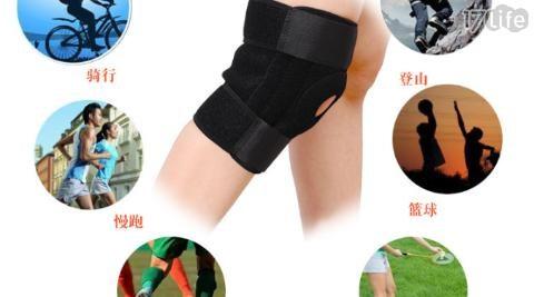 舒適運動護膝/護膝