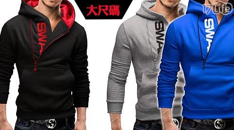平均每件最低只要299元起(含運)即可購得韓版厚棉潮男連帽休閒上衣1件/2件/4件/8件,多色多尺寸任選。