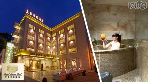 只要699元(雙人價)即可享有【皇家季節酒店《台北北投館》】原價3,500元舒活美湯放鬆首選專案:雙人維納斯獨立湯屋泡湯120分鐘。