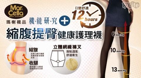 瑪榭~機能研究 製縮腹提臀健康護理褲襪