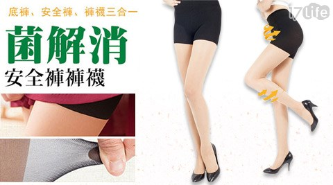 平均最低只要117元起(含運)即可享有【瑪榭】台灣製輕著壓安全褲型透膚絲襪:2入/4入/6入。
