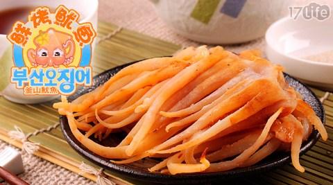 平均每盒最低只要159元起(含運)即可購得【釜山魷魚】韓國蜜糖鮮烤魷魚腳1盒/2盒/4盒/6盒/8盒/12盒,口味:原味/海苔/椒鹽/辣椒/泰式檸檬/芥末。