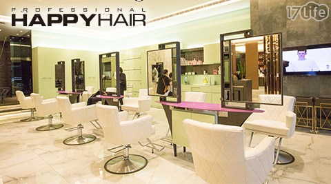 GENIC/台中/麗緻/精誠路/雙效奇肌/Hair Spa/頭皮養護/洗髮/剪髮/護髮/染髮/燙髮/修髮