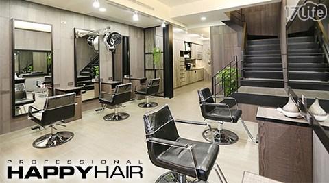 HAPPYHAIR/新北板林店/板林店/洗髮/剪髮/護髮