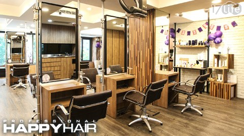 HAPPYHAIR《民生店》-變髮專案