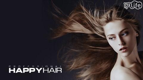 只要499元起即可享有【HAPPYHAIR《台中美術館店》】原價最高5,200元寵愛秀髮專案:(A)專業造型剪髮+EMME金采多元迷你護髮/(B)雙效奇肌Hair Spa頭皮養護/(C)時尚質感冷燙/流行染髮(2選1)+EMME金采多元迷你護髮。