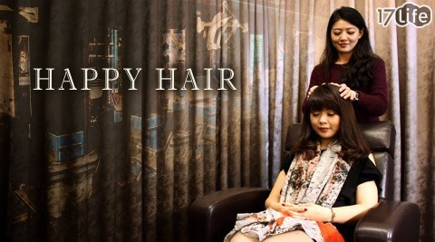 只要399元起即可享有【HAPPYHAIR《樹林店》】原價最高3,200元美髮專案:(A)質感設計洗剪頭皮養護/(B)造型變髮。