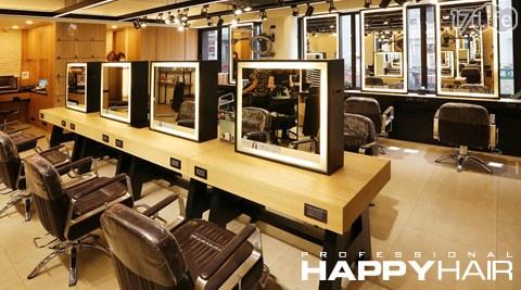 只要499元起即可享有【HAPPYHAIR《伊通店》】原價最高3,500元變髮專案:(A)時尚造型剪髮/(B)色彩染髮(不含剪髮)/(C)日系質感冷燙。