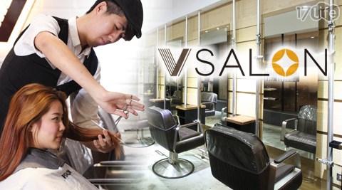 只要399元起即可享受【VSALON】原價最高2800元變髮專案:(A)時尚美感頂級設計剪髮+TM時光奇蹟迷你護髮/(B)回春頭皮健康與放鬆-雙效奇肌HAIR SPA/(C)日系質感染髮+TM時光奇蹟迷你護髮/(D)曲線造型冷燙+TM時光奇蹟迷你護髮。